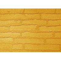Wholesale Acrylic Waterproof Painting Stucco Exterior Walls Coating , High Performance Resin from china suppliers