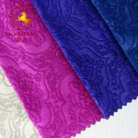 Wholesale 2017 New Design 100% polyester 3D embossed Holland velvet fabric upholstery fabric from china suppliers