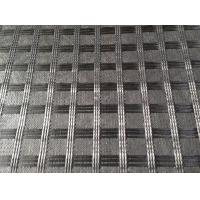 Wholesale Impregnated Bitumen Geocomposite Geotextile Stitched With Polyester Geogrid from china suppliers