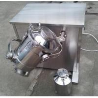 Quality SYH 3D Powder Mixer Machine with spray fog system with unique patent for sale