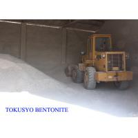 Wholesale Absorb Moisture Granular Bentonite Bleaching Clay Brown or Gray from china suppliers