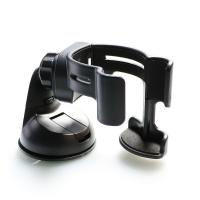 Wholesale Portable Car Dash Auto Cell Phone Holder For Drink Bottle / Coffee Cup from china suppliers