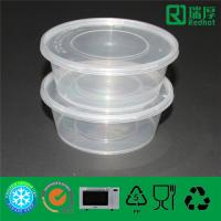 Buy cheap Fast Food Container Professional Manufacture in China 300ml from wholesalers