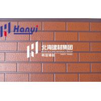 Wholesale AG10-012_New brick style-hanyi from china suppliers