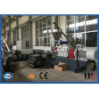 Buy cheap Single or Double Screw Recycle Plastic Granules Making Machine High Speed 80-220kg/h from wholesalers