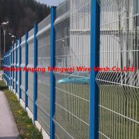 Wholesale galvanized + PVC coated Curvy Welded Wire Fence Panel, V Mesh Fence from china suppliers