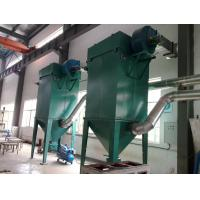 Wholesale Dust Extraction Fabric Air Filter Baghouse Dust Collector Machine from china suppliers