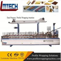 Buy cheap woodworking pvc profile wrapping machine with cold glue and scraping coating type from wholesalers