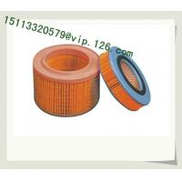 Wholesale China Filter for Plastic Loader from china suppliers