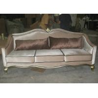 Wholesale Luxury Gold Leaf Hotel Lobby Sofa Brown Fabric For Reception Center from china suppliers