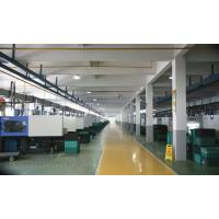 CG PACKAGING INDUSTRY CO., LTD.