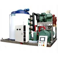 Buy cheap 8Ton per day Flake Ice Machine for seafood preservation,concrete cooling from wholesalers