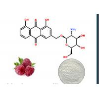 Wholesale Red Powder Montmorillonite Raspberry Ketone Glucoside For Facial Mask from china suppliers