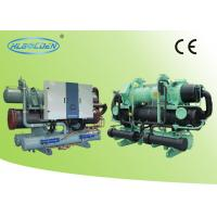 Wholesale Hanbell Compressor Commercial Water Chiller , Water Cooled Modular Chiller from china suppliers