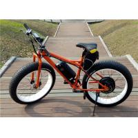 Wholesale Womens / Girls Surly Electric Fat Bike KTM E Bike With Loading 150kg from china suppliers