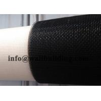 Wholesale Durable Glass Fibre Invisible Insect Screen , 18x18 Camping Mosquito Net from china suppliers