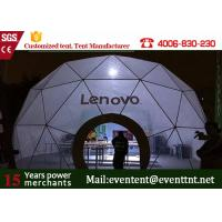 Wholesale 8 Meters Diameter Lenovo Dome Trade Show Booth Marquee With Professional Design from china suppliers