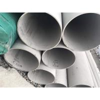 Buy cheap Large Diameter TP304 Seamless Stainless Steel Pipe 426*10 SS Hollow Tube from wholesalers