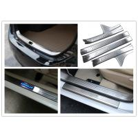 Wholesale TOYOTA Corolla 2014 2016 Stainless Steel Door Sill And Scuff Plate from china suppliers