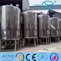 China Jhenten Stainless Steel Water Tank Dimension 1200X1200X1800 ASME Certified on sale