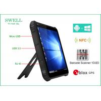 Wholesale 12.2 Inch Window 10 Home / Android 5.1 Military Grade Tablet , 4GB 64GB Rugged Tablet from china suppliers