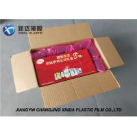 Wholesale Packaging Plastic Film 20 * 20cm Air Cushion Bag For Carton Void Filling Keep Safe from china suppliers