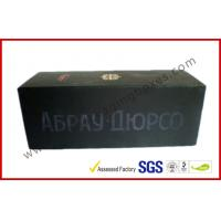 Wholesale Customized Luxury Gift Boxes  from china suppliers