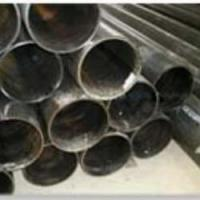 Wholesale Grooved End Steel Pipes from china suppliers