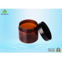 150ml Different Size Round Shaped Plastic Cosmetic Jars For Cosmetic Packaging