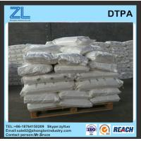Wholesale DTPA acid from china suppliers