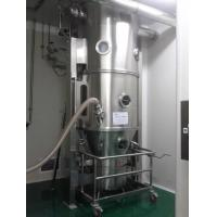 Wholesale Vitamin Mineral Premix Fluidized Bed Granulator Machine SS304 SS316 from china suppliers