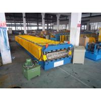 Wholesale 10 Tons Concrete Roof Tile Making Machine for Wall Board 15m/min from china suppliers