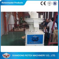 Wholesale YGKJ680 1.5-2.5 T/ H Biomass Wood Pelletizing Equipment with Advanced technology from china suppliers
