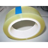 Buy cheap Customized Reinforced Packaging Tape , Transparent Carton Packing Tape Free Sample from wholesalers