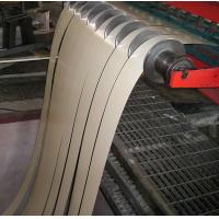 Wholesale Simple Steel Slitting Machines For Slitting 0.2-1.8x1300 Coil Into 10 Strips from china suppliers