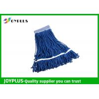 China Customized Color Cotton Mop Head Replacement Cleaning Tools For Home 280Gram on sale
