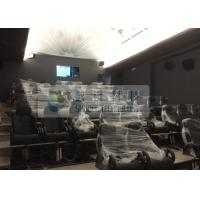 Wholesale 49 Seats 5D Movie Theater With Customized Movies , Special Decoration from china suppliers