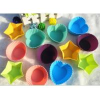 Buy cheap silicone cake model, silicone cake cup, silicone cake tray, silicone cake tray from wholesalers
