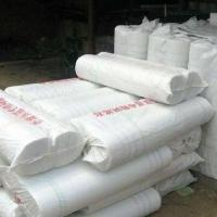 Wholesale Strong and Flexible Fiberglass Mesh with Excellent Alkali and Acid Resistance from china suppliers