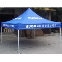Wholesale Waterproof Foldable Canopy Tent Blue 3 x 3 m , Promo Canopy Shade Tent For Advertising from china suppliers