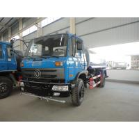 Wholesale Dongfeng 4*2 8cbm sewage suction truck/sewage truck for sale, factory sale best price dongfeng 8m3 sludge tank truck from china suppliers