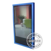 Wholesale Digital Billboard 32 inch Wall Mount LCD Display with SD card or USB from china suppliers