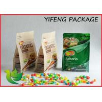 Wholesale 8oz 16oz Square Flat Bottom Pouch With Four Side Sealing With Zipper Printing from china suppliers