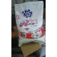 Wholesale good quality 5kg eco-friendly washing powder/washing powder detergent to jordan market from china suppliers