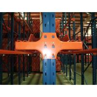 Buy cheap Q235B Steel Heavy Duty and Vertical Drive-in Pallet Racking System for Warehouse Store from wholesalers