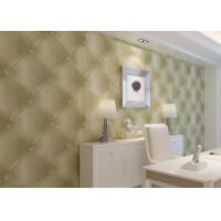 Wholesale Creamy White Leather Wallpaper , Removable Modern Vinyl Wallpaper PVC from china suppliers