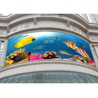 Buy cheap SMD P10 Round curved led panels billboard Full Color 7000 nits 960x960mm from wholesalers