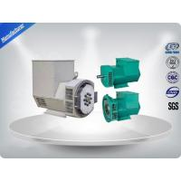 Wholesale 3 Phase Brushless Motor Generator Anti Acid With Self - Excited Control System from china suppliers