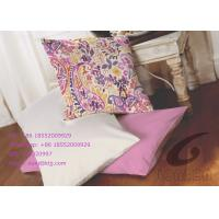 Wholesale Blackout Pasiely Indoor Chair Pad Or Cushions And Sofa Cover from china suppliers