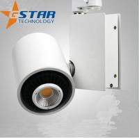 Wholesale White 38 W COB Led Track Light Cree Chip 2300Lm Environmentally Friendly from china suppliers